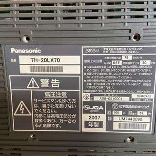 ★Panasonic小型テレビ★2007年製 − 東京都