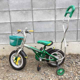 【終了】子供用 自転車ブリヂストン