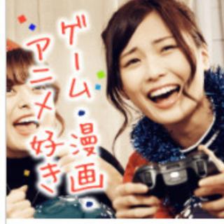 \共通の趣味から始まる恋♡/ゲーム・アニメ・漫画好き婚♡