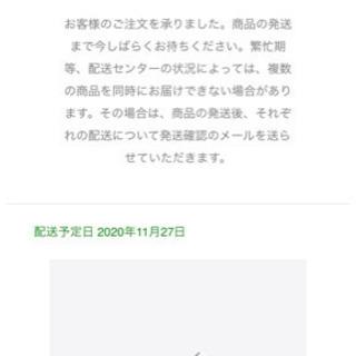 【ネット決済】ナイキ エアフォースワン パラノイズ 27.5cm