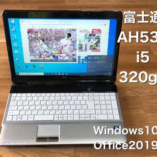 🔵富士通Lifebook AH530 15.6インチ/i5/8G...