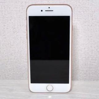 【極美品】iPhone 8 64GB gold