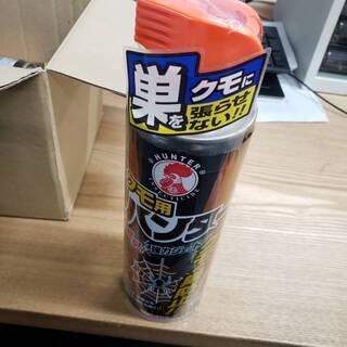 【新品】金長クモ用ハンター