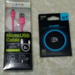 未使用品  microSDメモリカード 16GB & マイクロU...
