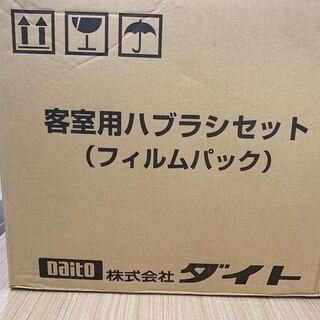 転売可能【激安!1本あたり5.0円】安心の【Made in…
