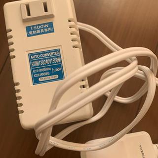 変圧器 海外で使用可能