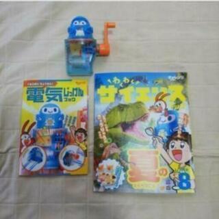 進研ゼミ おもちゃ (ロボット、時計)3点セット