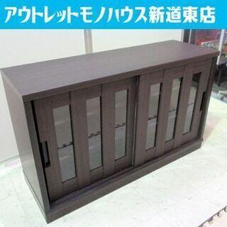 ♢サイドボード 幅120cm 木製 引き戸 玄関収納 引き出し付...
