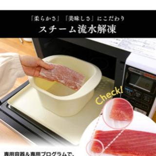 2020年4月購入オーブンレンジ24L@アイリスオーヤマの画像
