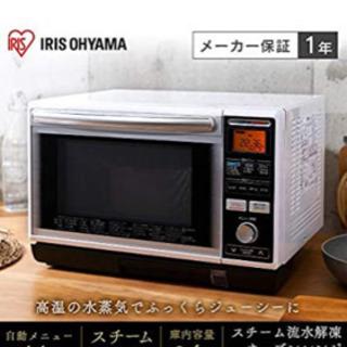 2020年4月購入オーブンレンジ24L@アイリスオーヤマ - 家具