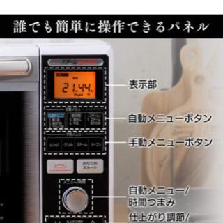 2020年4月購入オーブンレンジ24L@アイリスオーヤマ − 千葉県