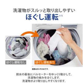 【相談中】2020年4月購入シャープ全自動洗濯機7kg