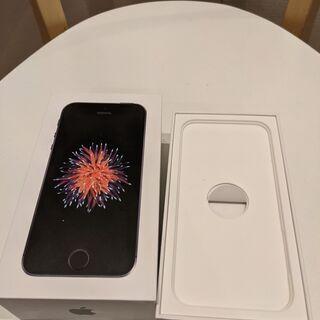 iphoneSE1 ケースのみ