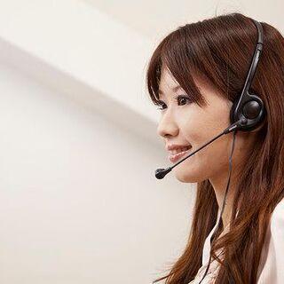 採用管理支援ツールの問合せ業務