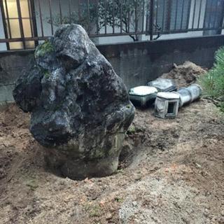 直接工事 エクステリア 外構 左官 庭石撤去 植木撤去