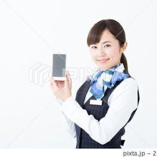 【高給/正社員】携帯販売スタッフ
