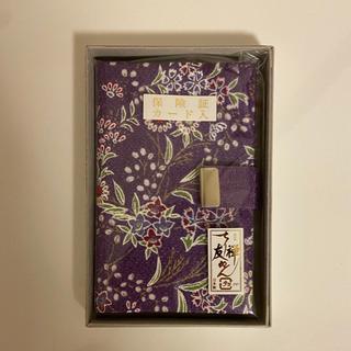 紫系友禅ちりめん カードケース