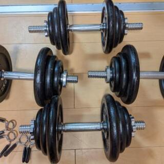 ダンベル40kgset×2(トータル80kg) スプリングカラー...
