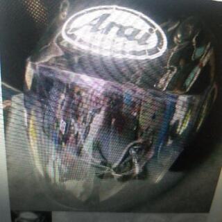 リード工業ヘルメットUSED