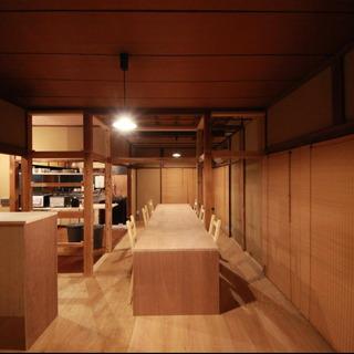 鎌倉-腰越のステキな戸建て清掃スタッフさん募集