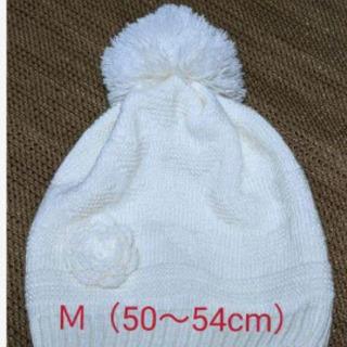 キッズ ニット帽子 50〜54cm