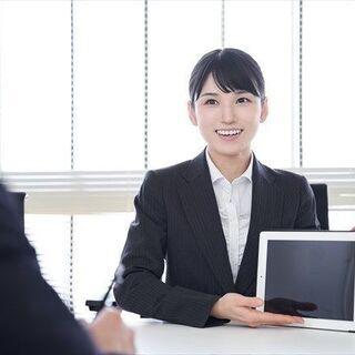 【管理番号0001】未経験でも可能です!!営業職募集します!!中央区