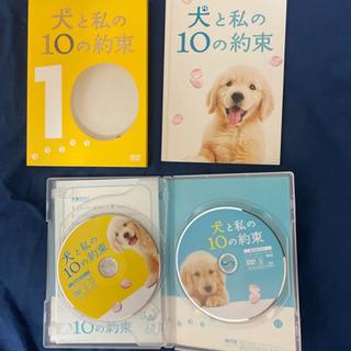 DVD セット②