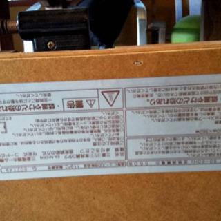 コタツ 500円 - 家具