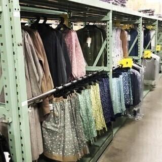 ★新倉庫open★アパレル・雑貨倉庫の【簡単】検品/仕分け…