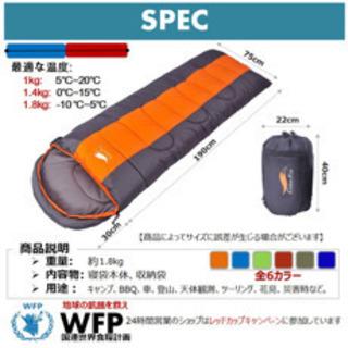 デザートフォックス CuteeFox 寝袋 封筒型 コンパクト 軽量 ほぼ未使用 − 東京都