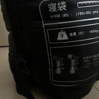 デザートフォックス CuteeFox 寝袋 封筒型 コンパクト 軽量 ほぼ未使用 - 葛飾区
