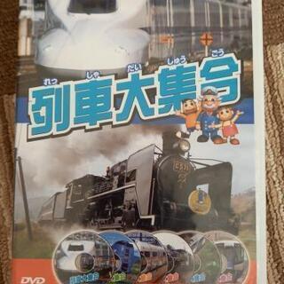 列車のDVD6枚セット
