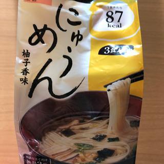 ローカロにゅうめん 3種
