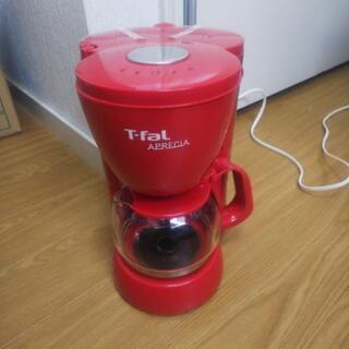 さらにさらに値下げしました♪T-fal★コーヒーメーカー