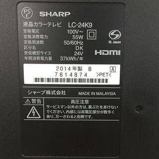 シャープ SHARP 液晶テレビ 24インチ LC-24K9 2014年製 ブラック リモコン付き − 福岡県