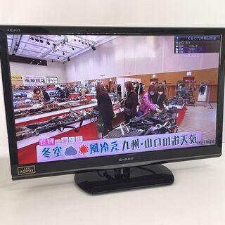 シャープ SHARP 液晶テレビ 24インチ LC-24K…