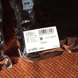 ※定価の半額以下【新品未開封品】1枚500円 ヒートテックVネックT(半袖)Mサイズ 2枚あり - 京都市