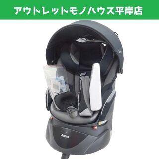 使用感少なめ★アップリカ 回転式 チャイルドシート フラディア...
