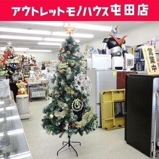 大型 クリスマスツリー 高さ約190㎝ ライト オーナメント付き...