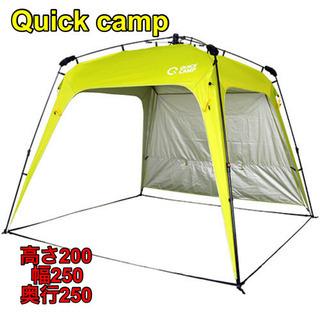 Quick camp テント タープ【C1-1217】②