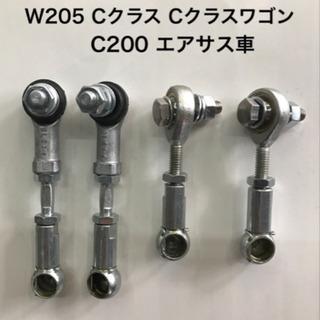ベンツW205 Cクラス Cクラスワゴン C200 C63S ロ...