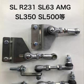 ベンツ SL R231 SL63 AMG SL350 SL400...
