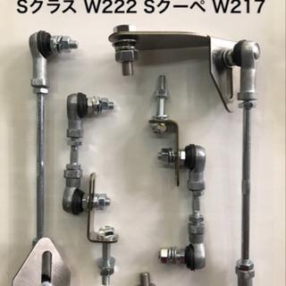 ベンツ エアサス W222・W217  Sクラス S550 S4...
