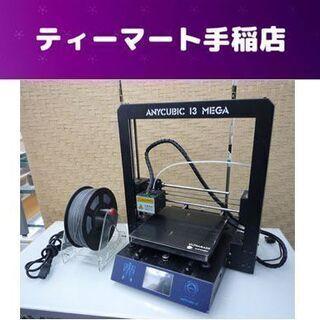 家庭用3Dプリンター 中古フィラメント付き Shenzhen A...