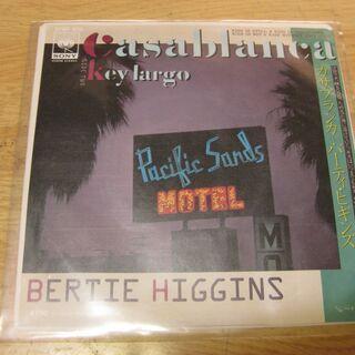 403【7in.レコード】カサブランカ バーディー・ヒギンズ