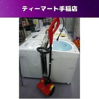 電動除雪機 はぴねすくらぶ スノースピンライザー 簡単除雪 電動...