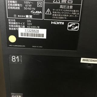 テレビ REGZA 32型 - 家電