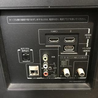 テレビ REGZA 32型 - 流山市
