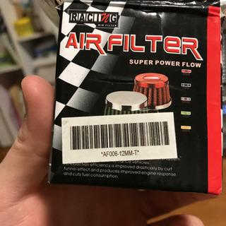 エアーフィルター パワーフィルター φ12mm バイク等に