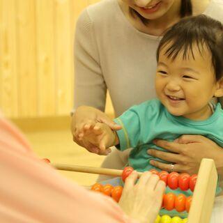【無料】★手形・足形アート★inベビーパーク新浦安教室